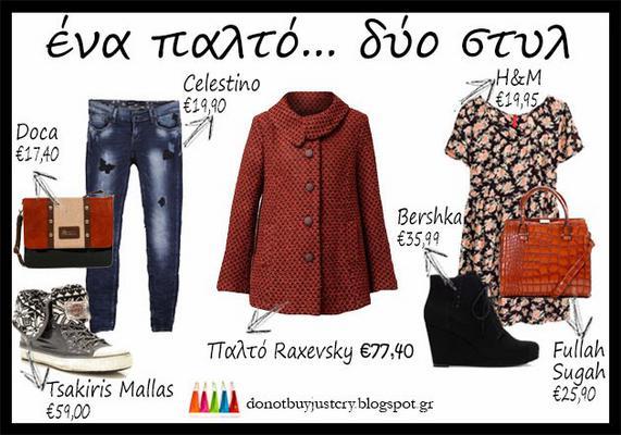 <b>Το χρωματιστό παλτό</b>   Έλα, πες την αλήθεια. Το έχεις βαρεθεί το σκούρο παλτό, έτσι δεν είναι; Η σεζόν χειμώνας 2013 - 2014 και η street fashion επίσης, είναι γεμάτη από πανωφόρια σε έντονα χρώμ