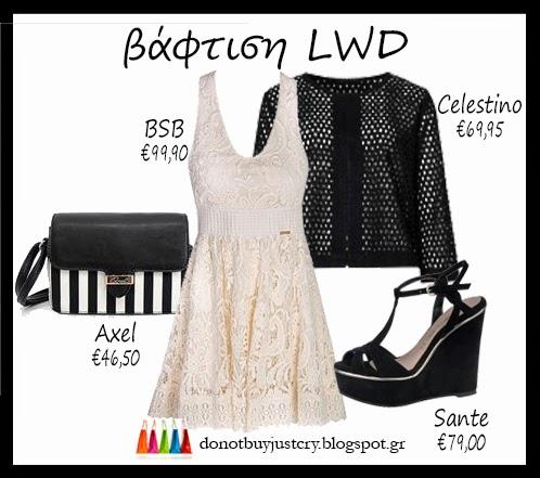 73d52088eb47 Πώς θα φορέσεις το μικρό λευκό φόρεμα της άνοιξης