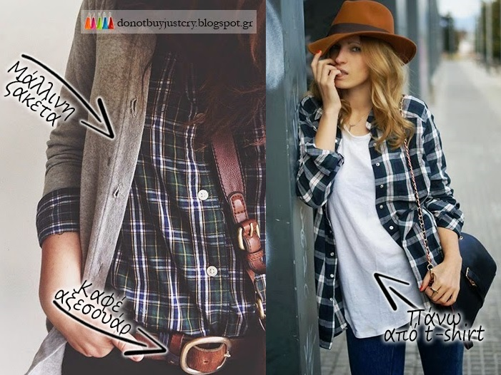 5e5bbcf5ee4d Πώς να φορέσεις το καρό πουκάμισο  1  Μέσα από skinny jeans και με  ψηλοτάκουνα