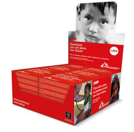 Οι παστίλιες για τον πόνο του άλλου πωλούνται στα φαρμακεία όλης της χώρας σε αυτή την κόκκινη συσκευασία.
