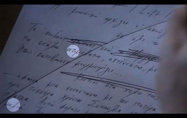 Βίντεο: Ανορθόγραφος ο κουλτουριάρης Παπακαλιάτης;