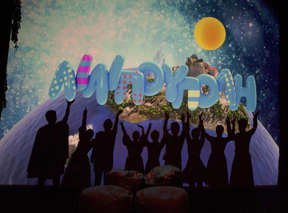 Το Αστέρι της Λιλιπούπολης θα  λάμψει  στην Πανεπιστημίου
