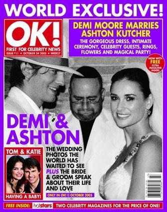 Η Ντέμι και ο Άστον παντρεύτηκαν τον Σεπτέμβριο του 2005 με το τελετουργικό της Καμπάλα. Μήπως όμως δεν επρόκειτο για νόμιμο γάμο, οπότε και δεν τίθεται ζήτημα  διαζυγίου ;