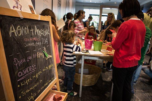 Όλα τα παιδικά προγράμματα στο Μουσείο Κυκλαδικής Τέχνης
