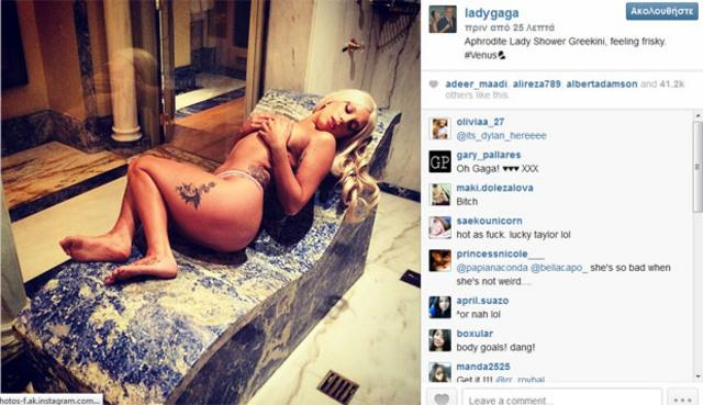 Lady Gaga: Ήρθε στην Αθήνα & άρχισε τα ελληνικά!