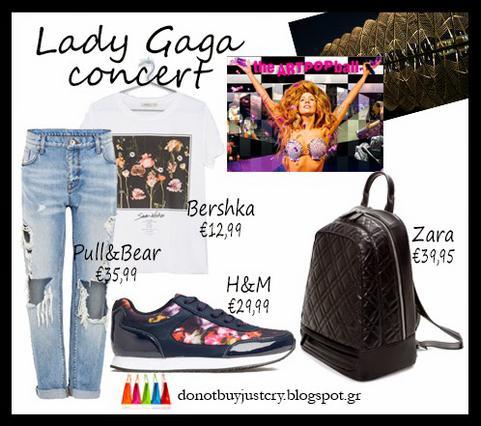 Tι να φορέσεις στη Gaga