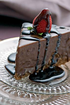 Πάστα σοκολάτας