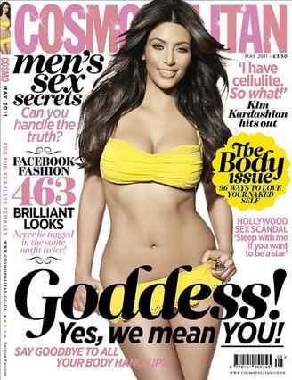 Εντυπωσιακή -και- στο εξώφυλλο του περιοδικού  Cosmopolitan  η Κιμ Καρντάσιαν. Ποιός νοιάζεται για την κυτταρίτιδα;
