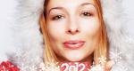 Όσα θα σε κάνουν πραγματικά ευτυχισμένη το 2012