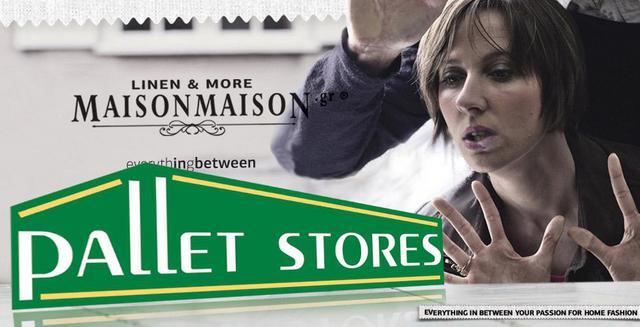 Τα pallet Stores θα τα βρεις και στο maisonmaison.gr