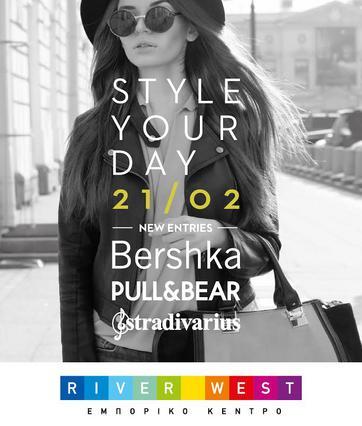 Νέες αφίξεις Bershka, Stradivarius και PULL & BEAR στο RIVER WEST!