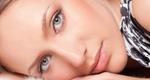 Μάτια που μαγνητίζουν με φυσικό μακιγιάζ