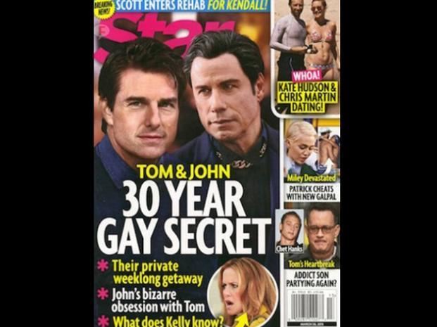 σεξ ταινία gay