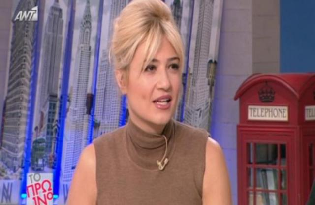 Σκορδά: Η αποκάλυψη για την κόρη της Μενεγάκη