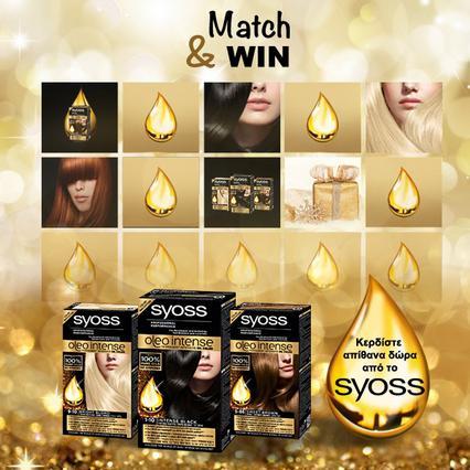 Η Syoss σου κάνει δώρο την βαφή σου για ένα χρόνο!