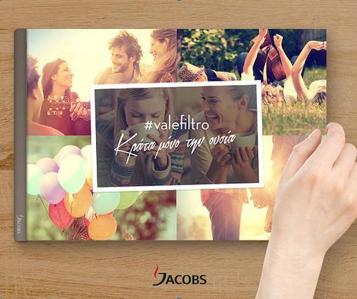 JACOBS #valefiltro - Ένα βιβλίο που το γράφουμε όλοι μαζί