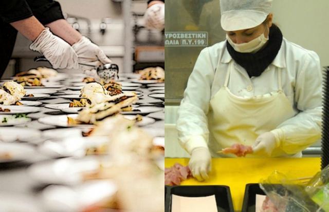 Η ασφάλεια τροφίμων αλά Pandespani (Μέρος Α)