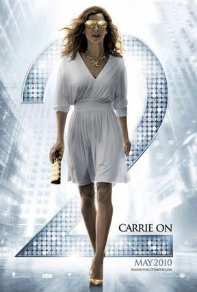 Η τελική αφίσα της ταινίας που έγινε η αφορμή για τον σκοτωμό.