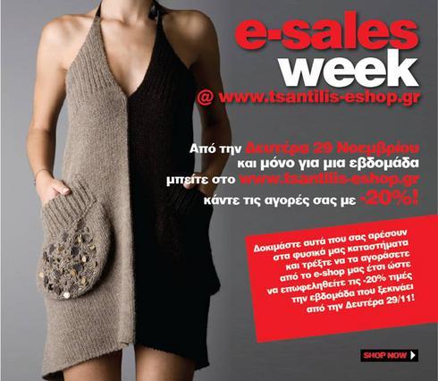 E-sales WEEK @ www.tsantilis-ehop.gr