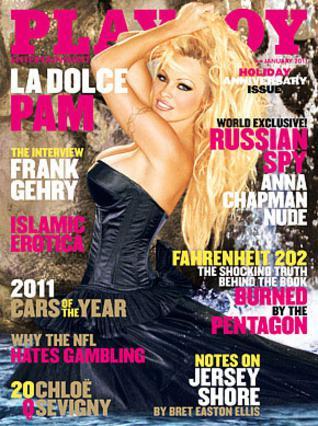 Στα 43 της χρόνια, γίνεται  εφώφυλλο στο περιοδικό   Playboy  για 13η φορά  η Πάμελα Άντερσον.