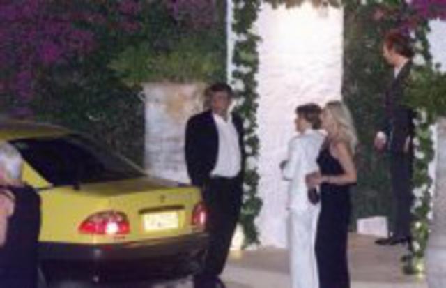Το γαμήλιο πάρτι Βανδή - Ντέμη!