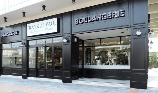 Νέο κατάστημα Frank Ze Paul στη Βούλα