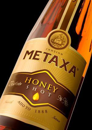 Διεθνείς διακρίσεις για τo METAXA
