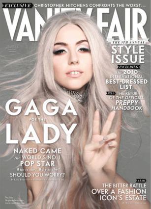 Για όλα μίλησε η Gaga στο  Vanity Fair !