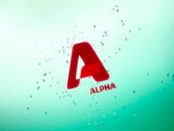 Αποχώρηση από τον Alpha με αιχμές & καταγγελίες