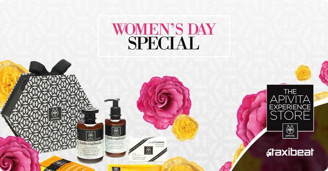 Συνεργασία Taxibeat&The Apivita Experience Store για την Ημέρα της Γυναίκας