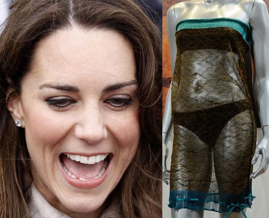 Τίναξε την μπάνκα στον αέρα το φόρεμα της Κέιτ