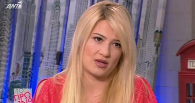 Σκορδά: Τα πήρε «άγρια» με τη Στικούδη!