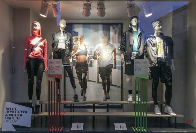 Η παρουσίαση της νέας H&M Sport συλλογής