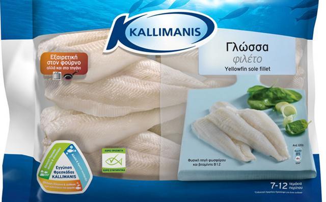 Η εταιρία τοποθετεί στο ράφι μικρότερες συσκευασίες για φιλέτα ψαριών ευρείας κατανάλωσης όπως είναι η γλώσσα, ο βακαλάος και το πανγκάσιος, αντιλαμβανόμενη τη μειωμένη αγοραστικής του δύναμη του κατα