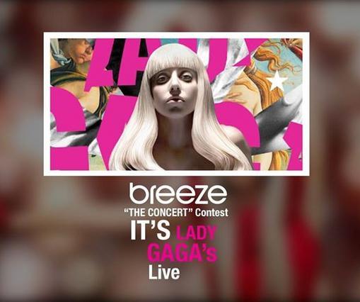 Τα ρολόγια BREEZE σε στέλνουν στη Lady Gaga