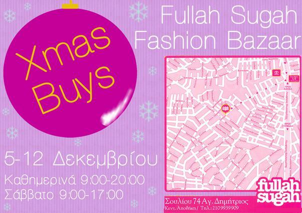 Ξεκίνησε το χειμερινό Fashion Bazaar της Fullah Sugah