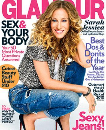 Το εξώφυλλο του περιοδικού  Glamour  στο οποίο μίλησε η Σάρα Τζέσικα Πάρκερ!
