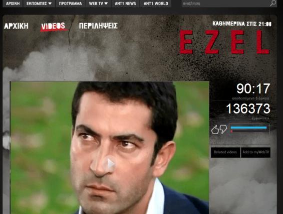 Το «EZEL» σπάει όλα τα ρεκόρ στον ANT1 WEB TV