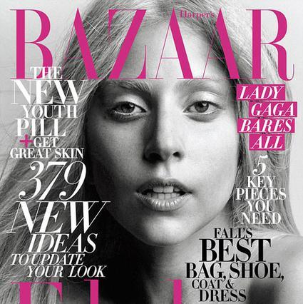 H Gaga χωρίς μακιγιάζ! Αυτό είναι είδηση...
