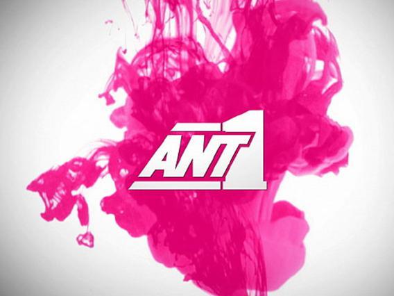 Μάντεψε ποια αγαπημένη σειρά του ANT1 «κόβεται» λόγω... Survivor