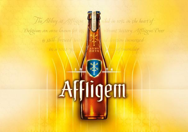 Νέα μοναστηριακή μπίρα με σχεδόν 1000 χρόνια ιστορίας