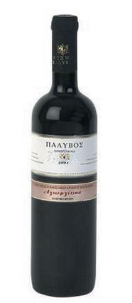 Αμπελώνες Παλυβού Αγιωργίτικο: Βαθυκόκκινο ιώδες κρασί με έντονο το φρουτώδες ιδιαίτερης καθαρότητας με κυρίαρχη τη φράουλα και το κεράσι. Η βελούδινη αίσθησή του και η γεμάτη σταφυλοχυμό επίγευση σε