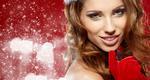 Ποια είναι τα ιδανικά Χριστούγεννα για εσένα;