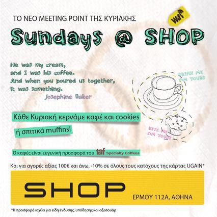 Κυριακές στο SHOP