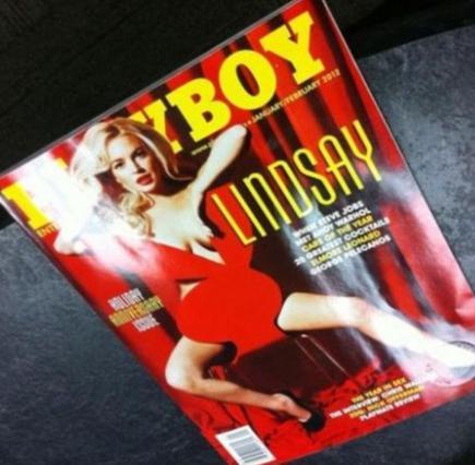 Το γυμνό (ε, όχι και τόσο) εξώφυλλο της Λίντσεϊ Λόχαν για το  Playboy  διέρρευσε στο διαδύκτιο πριν βγει στα περίπτερα.