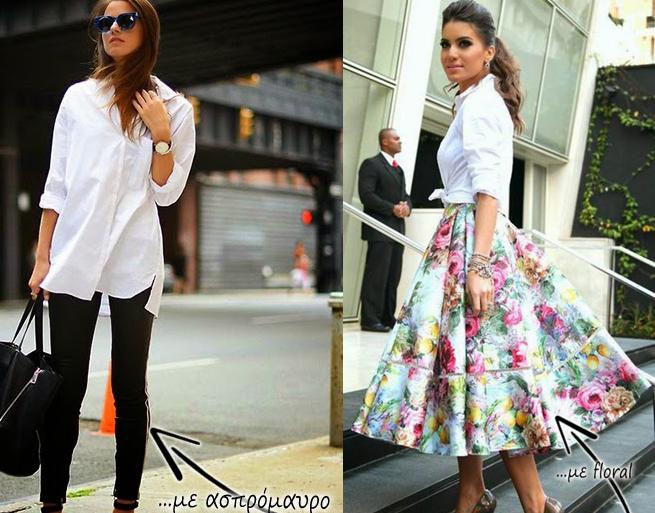 Οι πιο τέλειοι τρόποι για να φορέσεις το αγαπημένο σου λευκό πουκάμισο! 02326aa946f