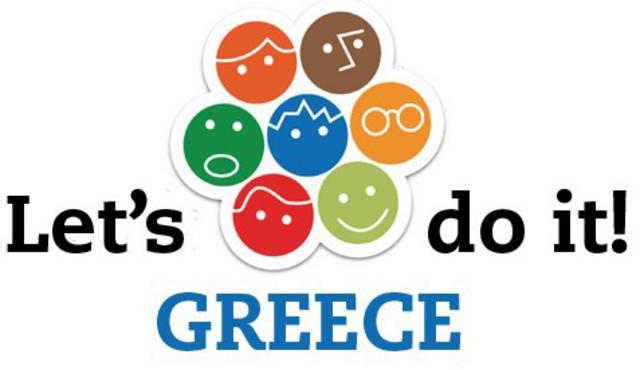 Πόσοι Έλληνες μπορούν να συντονιστούν μέσα σε μια μέρα;