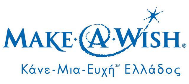 Περπατάμε μαζί με τον Οργανισμό  Make-A-Wish  (Κάνε-Μια-Ευχή Ελλάδος)