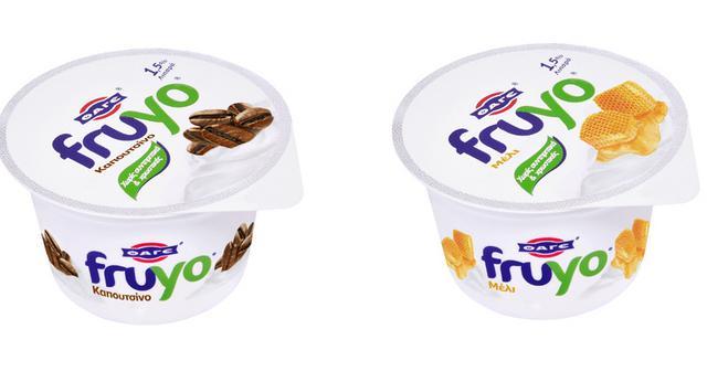2 νέες γεύσεις, Fruyo μέλι και Fruyo καπουτσίνο