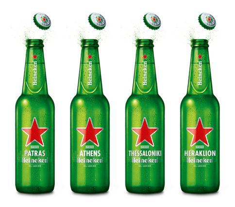 Δωρεάν διαδρομές με ταξί  κερνά  η Heineken